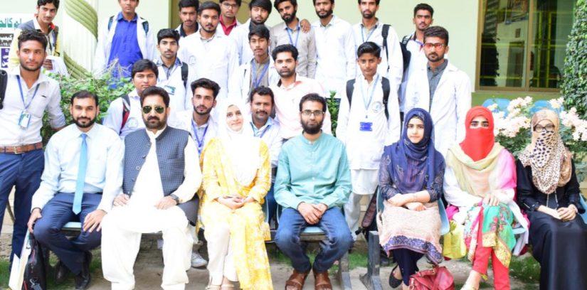 Hafizabad Image 2