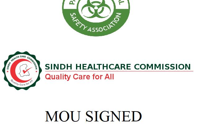 shcc-logo-2